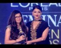Watch Femina Women Awards 2015 on Zoom