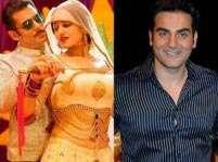 Sonakshi Sinha to be part of 'Dabangg 3', confirms Arbaaz Khan