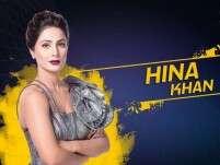 Bigg Boss 11 contestant Hina Khan's biography