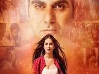 Sunny Leone-Arbaaz Khan's Tera Intezaar poster out