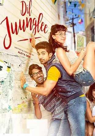 Movie review: Dil Juunglee