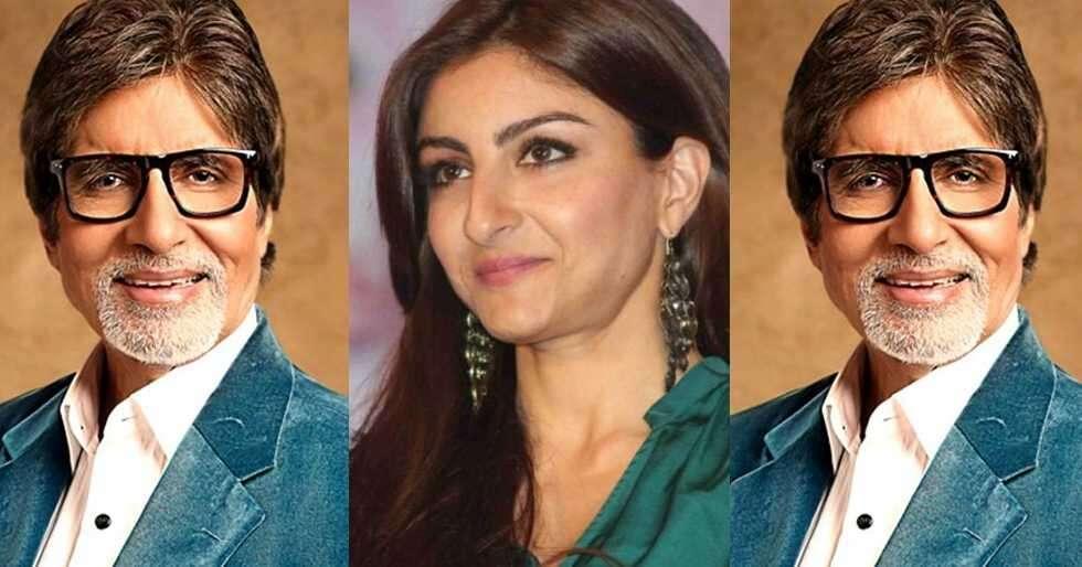 Amitabh Bachchan praises Soha Ali Khan in a letter
