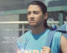 Cricketer Smriti Mandhana reveals her glowing skinsecret