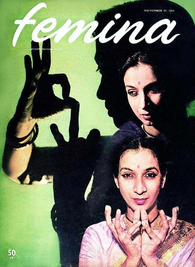 Mrinalini Sarabhai femina cover