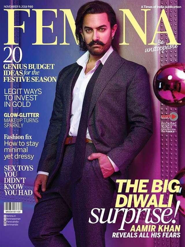 Aamir khan cover