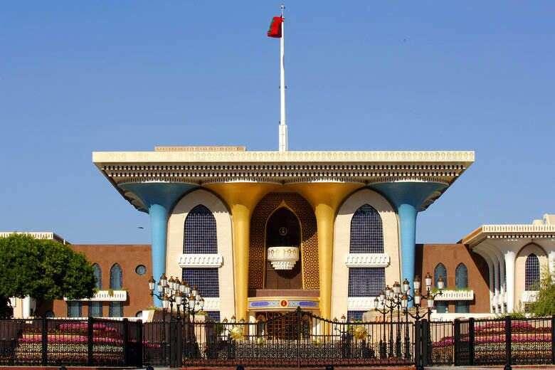 Al Alam Palace.jpg