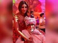 Shweta Bachchan's sweet birthday wish for father Amitabh Bachchan
