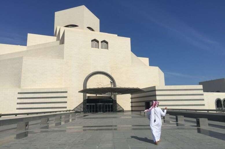 Qatar-museum
