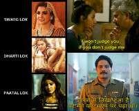 Anushka Sharma's Paatal Lok Inspires Hilarious Memes, & We Can't Get Enough