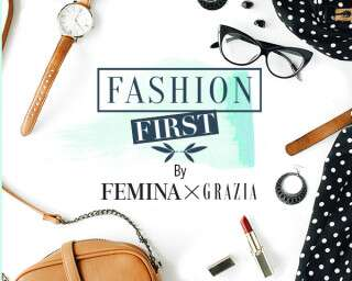 Fashion First, An Exciting Virtual Experience For The Fashion Enthusiasts