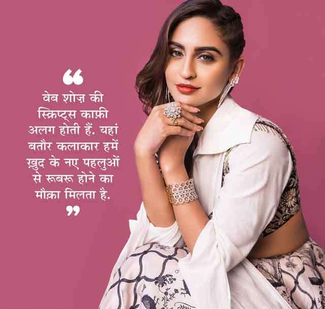 Meet Belanwali bahu Krystle Dsouza in latest issue of Femina