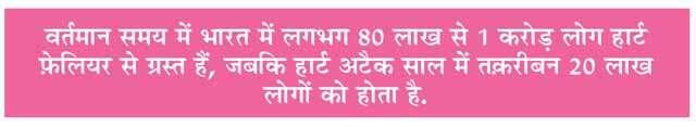 https://www.femina.in/hindi/show_detail.php?id=2488&flag=p