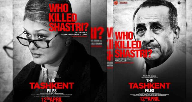 Review of Vivek Agnihotri's film Tashkent files