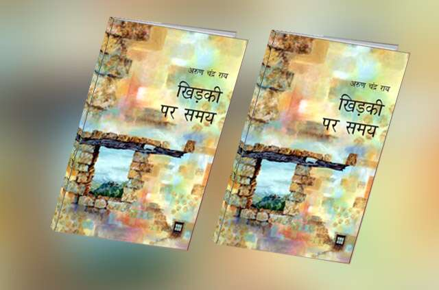 Book Review: Khidki Se Samay