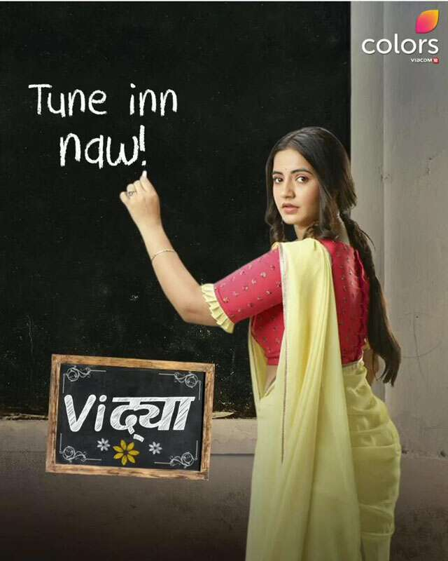 Hit Indian TV Shows of year 2019