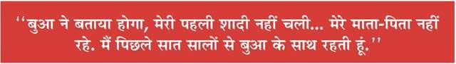 Purana Chawal