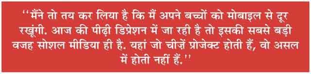 Katrina Kaif on Zero, Anushka, Shah rukh and Social Media