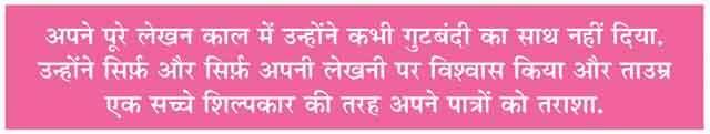Krishna Sobti life and times