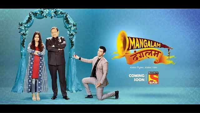 Review: Mangalam Dangalam