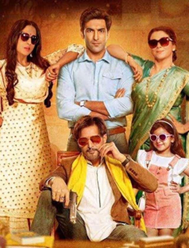 Review of Film Family of Thakurganj