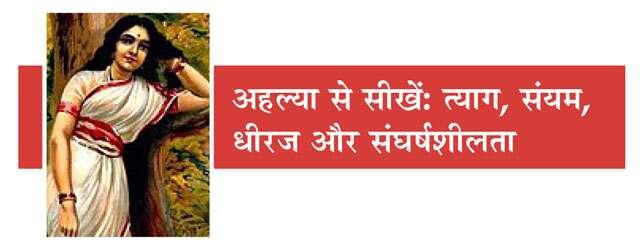 राजा रवि वर्मा की कृति