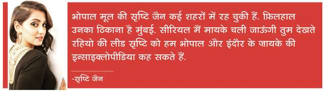Foodie TV Stars 1: Why Srishti Jain terms Indore food capital of India?
