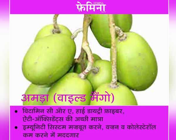 Do you know benefits of these wild fruits