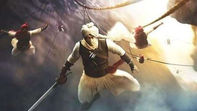 Film Tanhaji review