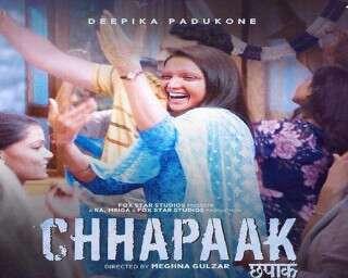 छपाक, फ़िल्म जो समाज के नकारेपन पर चटाक से प्रहार करती है!