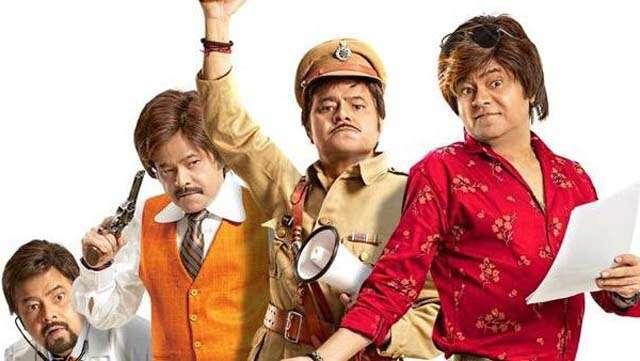 Review of Sanjay Mishra's film Kaamyaab