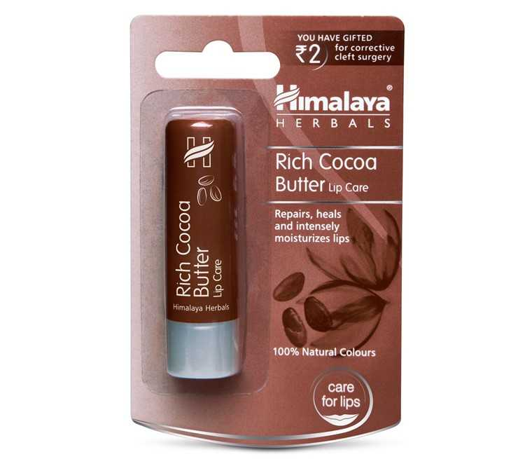 Rich Cocoa Butter Lip Care-INDIA