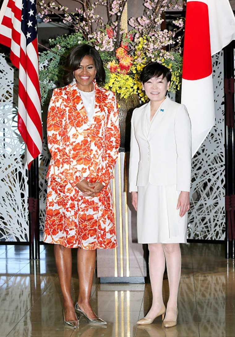 Michelle Obama Japan altuzarra skirt blazer 2015